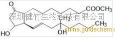 米索前列醇杂质异构体