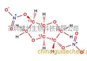 Isosorbide-13C6 Dinitrate