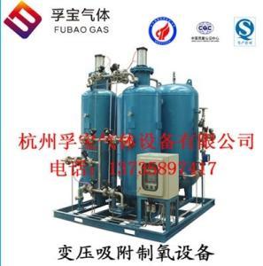 20立方制氧機 食品發酵行業用制氧系統