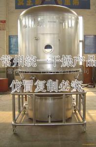 三氯蔗糖干燥设备的拷贝
