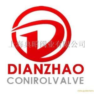 上海典昭阀业有限公司公司logo