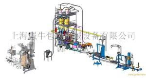 粉末包装机  粉剂包装机 粉体包装机