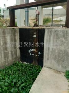 球墨铸铁闸门的安装步骤