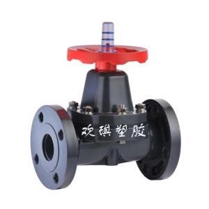 塑料隔膜閥 塑料承插隔膜閥 塑料插口隔膜閥