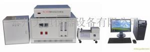 WK-2D型微库仑综合分析仪产品图片