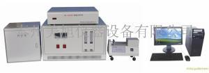 MX-2000型微机硫氯分析仪SH/T 0253产品图片