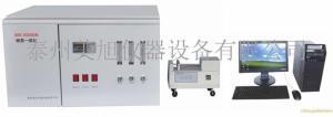 MX-3000SN硫氮一体机产品图片
