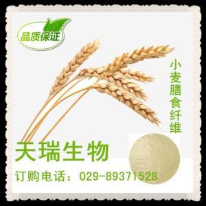 小麦膳食纤维 小麦纤维素 天然小麦提取物