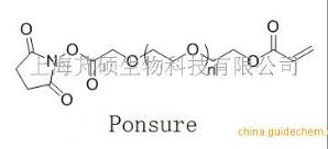 丙烯酸酯PEG-N羟基琥珀酰亚胺酯 产品图片