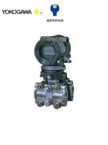 EJA110A- ELS4A-97D(N)A 橫河川儀壓力變送器廠家直銷特價現貨
