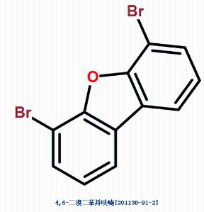 4,6-二溴二苯并呋喃