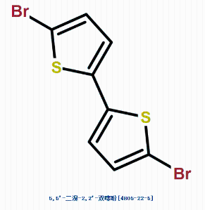 4805-22-5,5,5'-二溴-2,2'-双噻吩,厂家现货