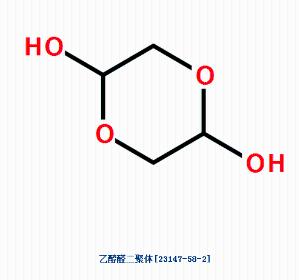 乙醇醛二聚體現貨300