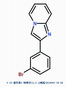 2-(3-溴苯基)-咪唑并[1,2-a]吡啶   現貨