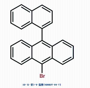 10-(1-萘)-9-溴蒽