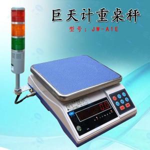 JWS-A8带三色灯报警电子台秤,三色灯警示功能电子磅称产品图片