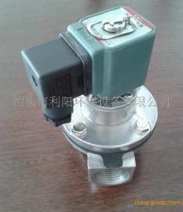 廠家直銷電磁脈沖閥 1寸直角式電磁閥 DMF-Z-25脈沖噴吹電磁閥價格