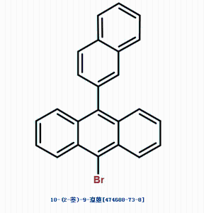 10-(2-萘)-9-溴蒽  廠家 現貨