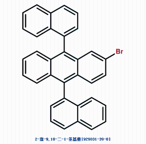 2-溴-9,10-二-1-萘基蒽