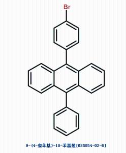 9-(4-溴苯基)-10-苯基蒽  現貨 價格