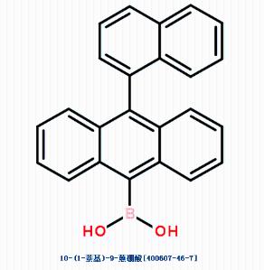 10-(1-萘基)-9-蒽硼酸