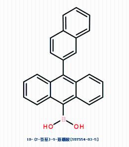 10-(2-萘基)-9-蒽硼酸  現貨  價格