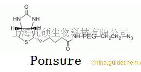 生物素PEG叠氮 产品图片
