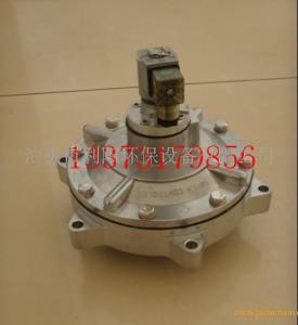 """批發DMF-Y-76S電磁脈沖閥 淹沒式電磁閥 G3""""電磁脈沖閥價格"""