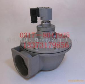 黃山2.5寸直角閥批發 DMF-Z-62S電磁脈沖閥及膜片價格優惠