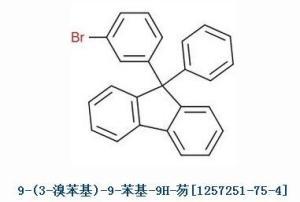 9-(3-溴苯基)-9-苯基-9H-芴1257251-75-4