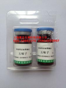 D-核糖中检所对照品药材 产品图片