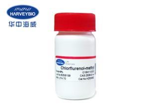 DiI标记低密度脂蛋白 Human DiI-LDL(99.0%,美国进口)产品图片