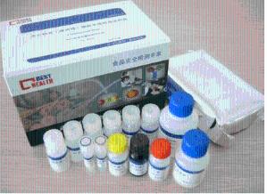 植物铜锌超氧化物歧化酶(CuZn-SOD)测试盒(比色法)