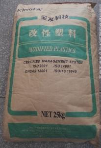 PA6 PA6-T25 广州金发25%矿物填充