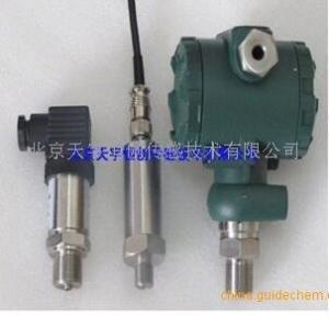 本安防爆压力传感器 防爆压力变送器