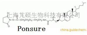 胆固醇PEG活性酯