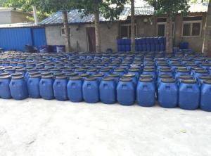 水性抗渗剂 混凝土防水保色剂