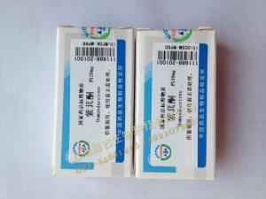 海柯皂苷元中检所产品图片