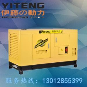 30KW拖车式柴油发电机