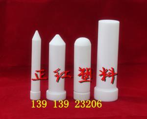 聚四氟乙烯PTFE离心管30ml正红厂家价格产品图片