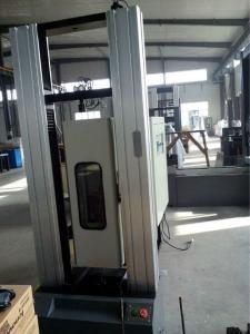 高低温拉力强度试验机北京大学专用机产品图片