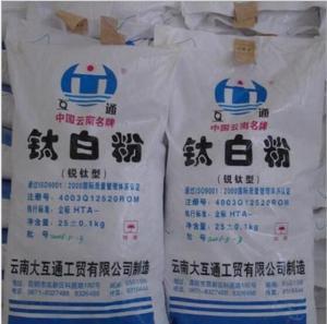 锐钛钛 生产厂家产品图片
