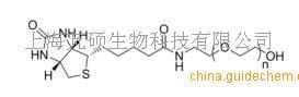 羟基PEG-生物素