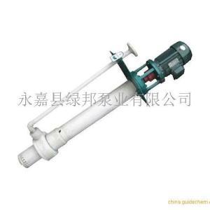 FYS耐腐蚀塑料液下泵 塑料液下泵