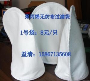 植物油過濾袋 油脂過濾袋 精密高效過濾袋