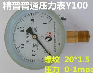 普通壓力表Y-100
