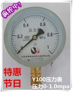 天津市精普壓力表一般壓力表Y-100