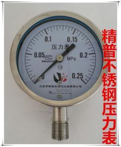 不銹鋼壓力表304全鋼Y-100 0-1.6/2.5/4MPA
