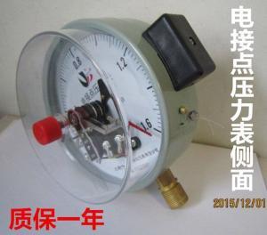 電接點壓力表yx100 0-1.6/2.5/40/16mpa壓力開關
