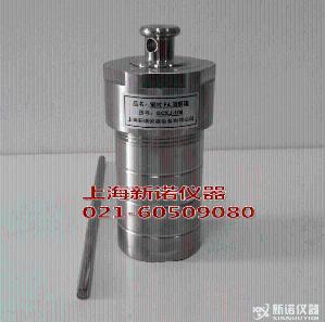 直销新诺  高压消解罐 GCXJ-30ml钢衬F4高压消解罐 高压溶样弹产品图片